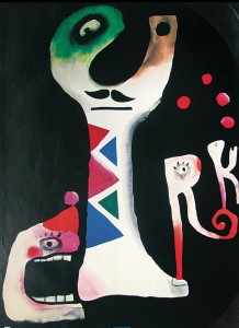 Jen Lenica, Cyrk, 1976 – Frank Fox Polish Poster Collection at Drexel University