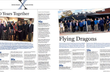 image of class notes section of drexel magazine